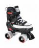 Раздвижные ролики-квады Hudora Roller Skate чёрные